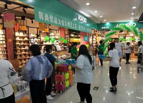 韓尚商學院:快時尚百貨的顧客為什么變少了?