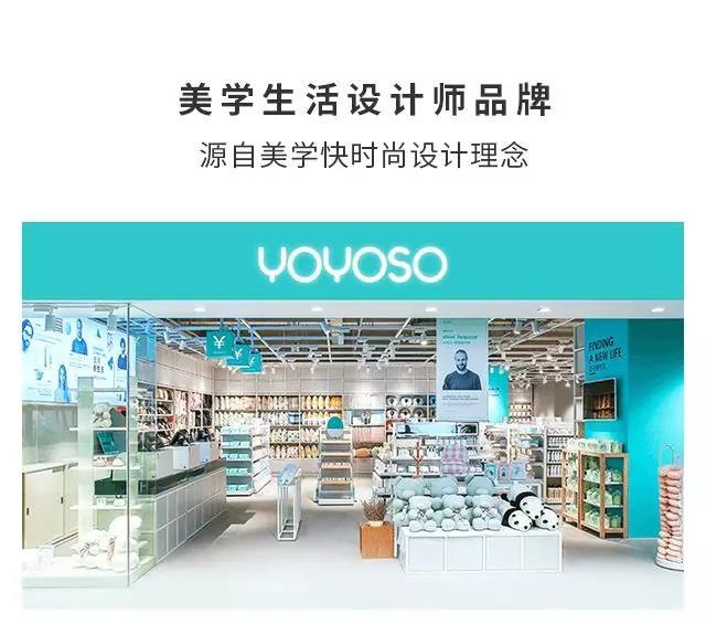 YOYOSO韓尚優品越南國際加盟展圓滿成功1
