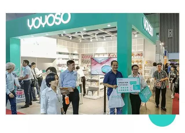 YOYOSO韓尚優品越南國際加盟展圓滿成功3