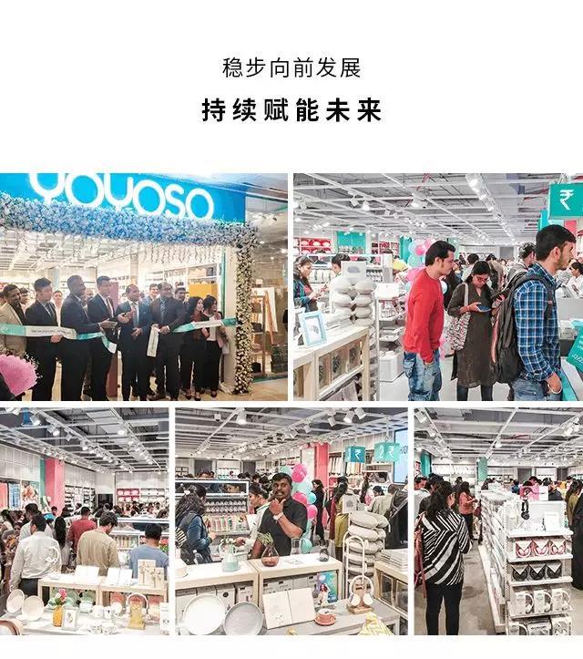 YOYOSO 新西蘭Newmarket店盛大開業9