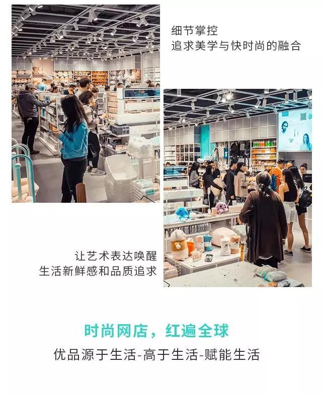 YOYOSO 新西蘭Newmarket店盛大開業5