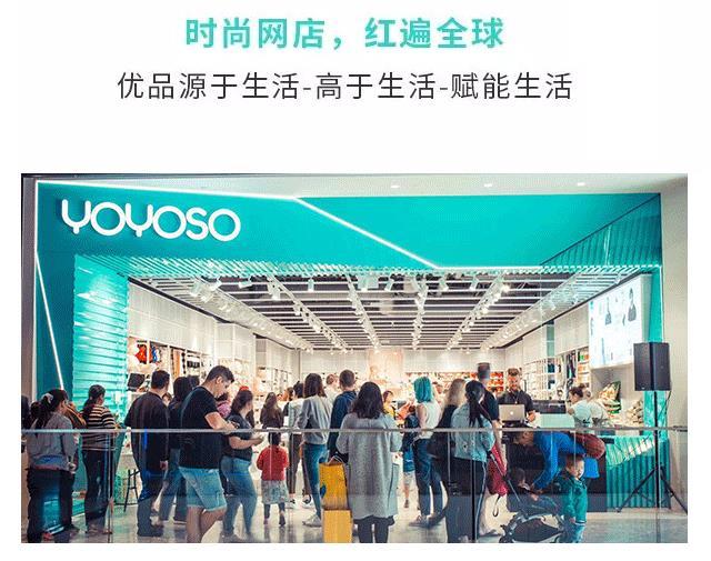 YOYOSO 新西蘭Newmarket店盛大開業6