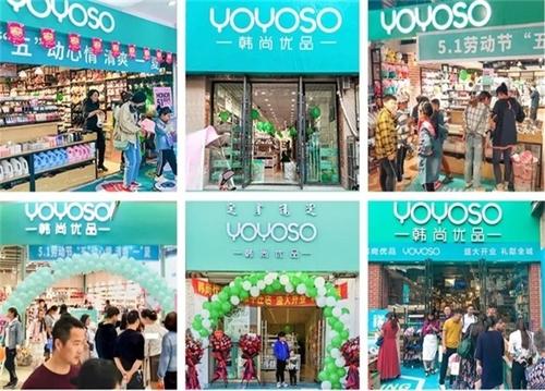 韓尚商學院:商品擺放對銷售額的提升