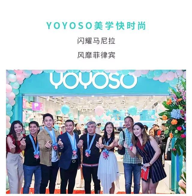 YOYOSO菲律賓馬尼拉BGC店盛大開業1