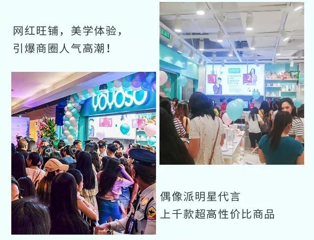 YOYOSO菲律賓馬尼拉BGC店盛大開業3