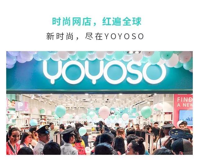 YOYOSO菲律賓馬尼拉BGC店盛大開業7