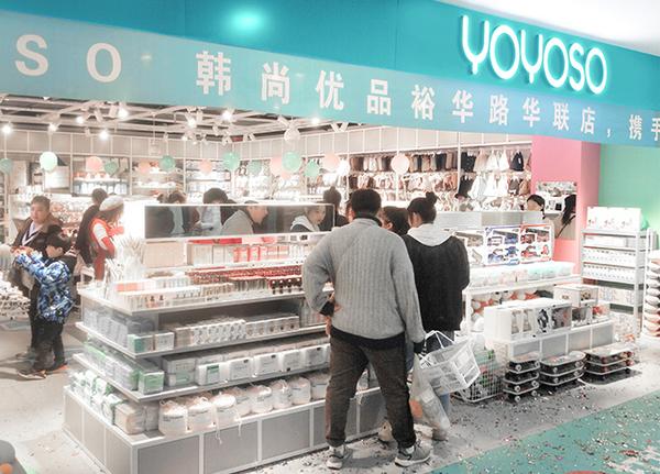 YOYOSO韓尚優品裕華路華聯店