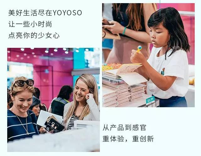 YOYOSO新西蘭奧克蘭旗艦店盛大開業3