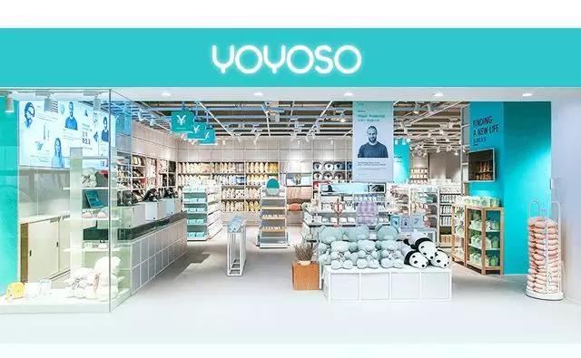 YOYOSO新西蘭奧克蘭旗艦店盛大開業8