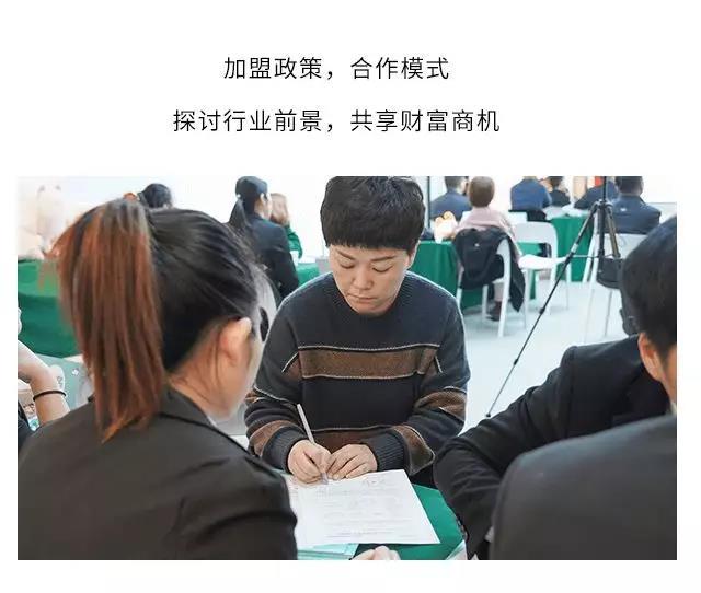 YOYOSO韓尚優品2019浙江財富盛會7