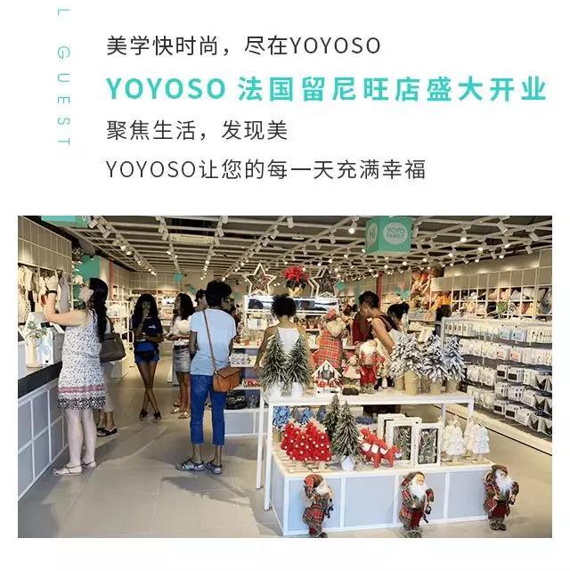 YOYOSO法國留尼旺店1