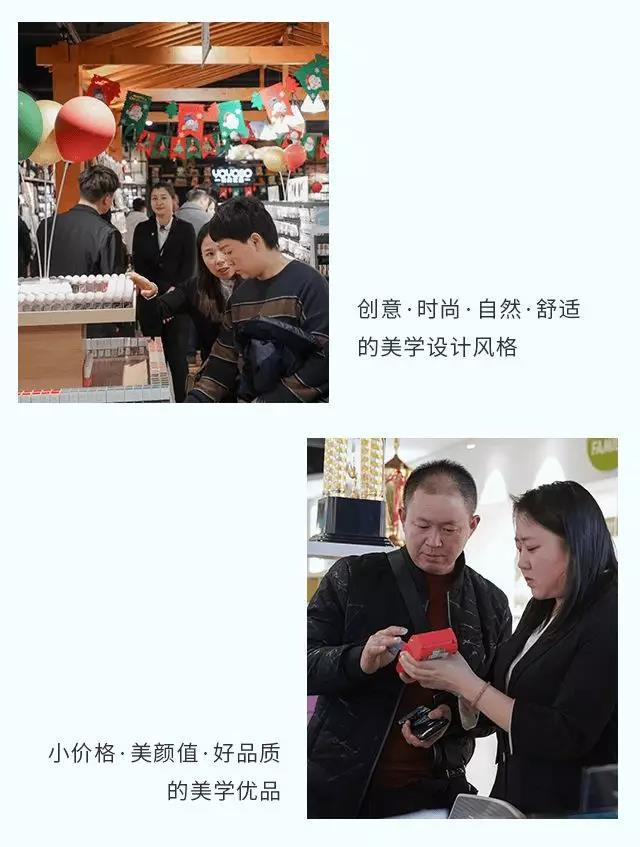 YOYOSO韓尚優品2019浙江財富盛會3