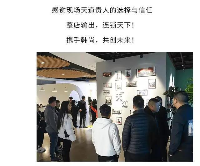 YOYOSO韓尚優品2019浙江財富盛會8