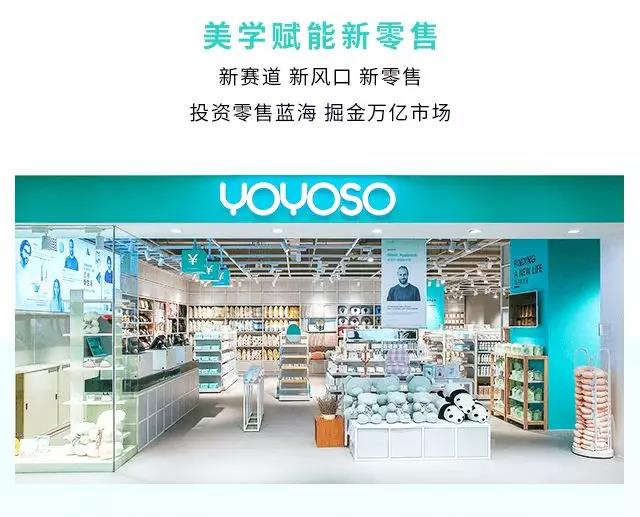 YOYOSO法國留尼旺店8