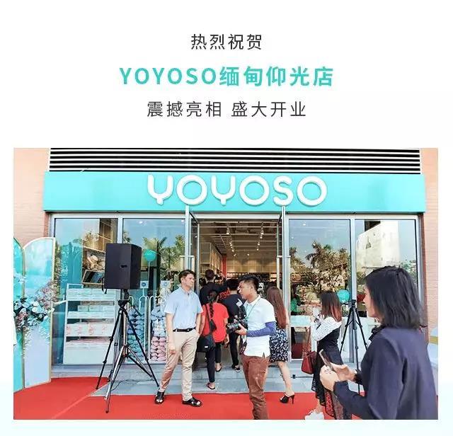 YOYOSO 緬甸仰光店1