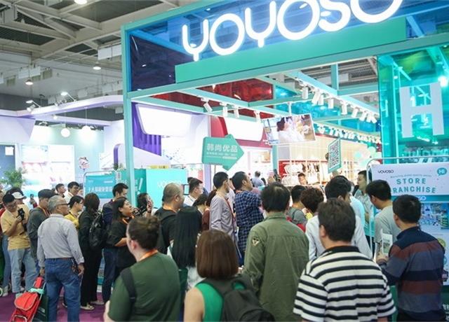 yoyoso義博會加盟店