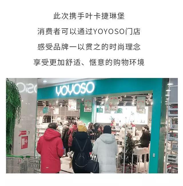 YOYOSO俄羅斯葉卡捷琳堡店6