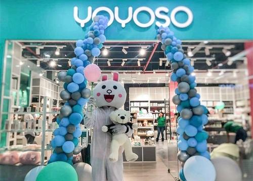 YOYOSO韓尚優品快時尚百貨:消費者內心所需要的,我們都有