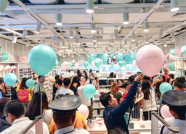 YOYOSO韓尚優品:走在美學設計與時尚優品前沿,引領快時尚百貨潮流