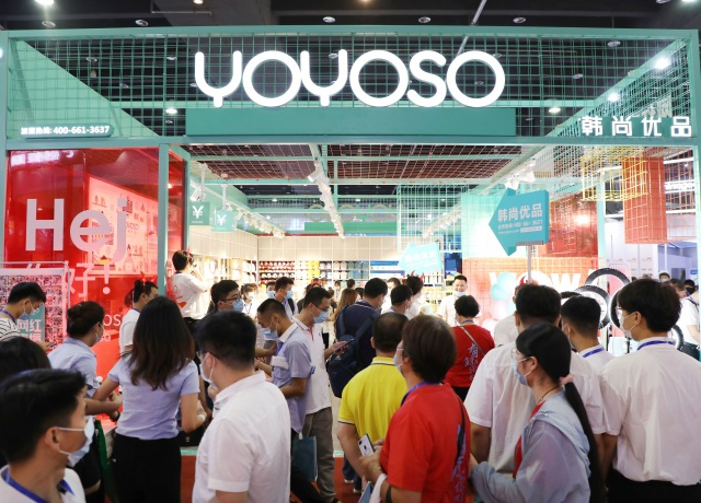 YOYOSO韓尚優品|精彩亮相2020中國國際電商博覽會