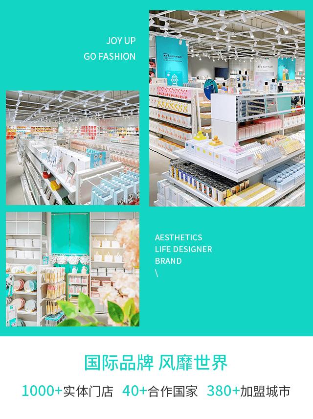 YOYOSO韓尚優品精彩亮相2020中國國際電商博覽會亮相16