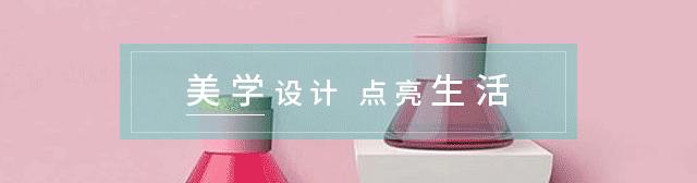 YOYOSO韓尚優品精彩亮相2020中國國際電商博覽會22