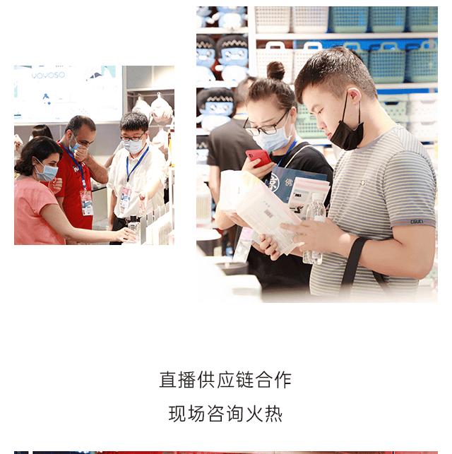 YOYOSO韓尚優品精彩亮相2020中國國際電商博覽會10