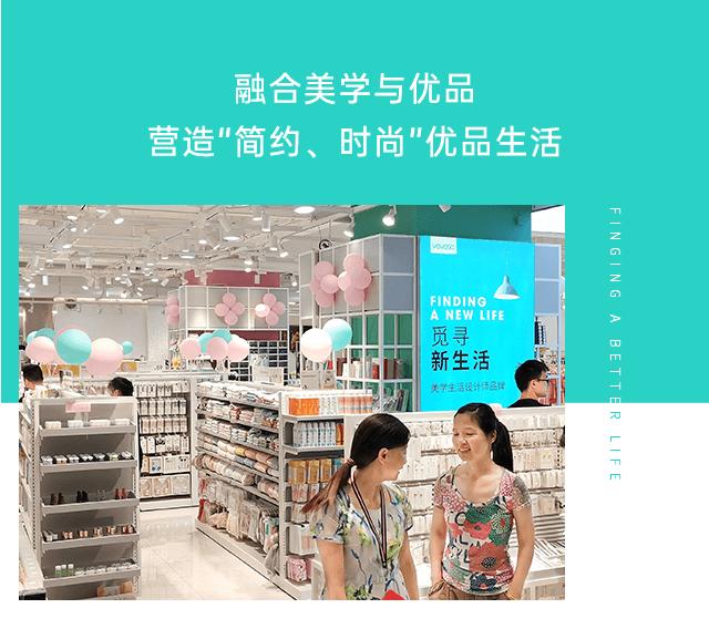 浙江桐鄉店_06.png