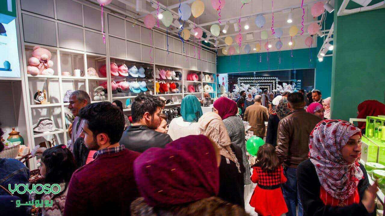 韓尚優品開設全球門店1000+家,遍布40多個國家,380多個城市。