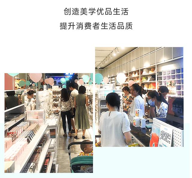 YOYOSO新店開業,超高人氣 美學好店,時尚旺鋪
