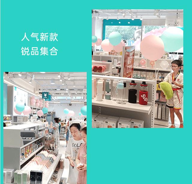 浙江桐鄉店_05.png