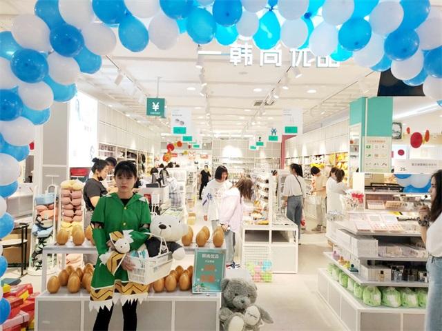 YOYOSO韓尚優品以產品求發展,以服務贏市場!秉持對品質與體驗的極致追求