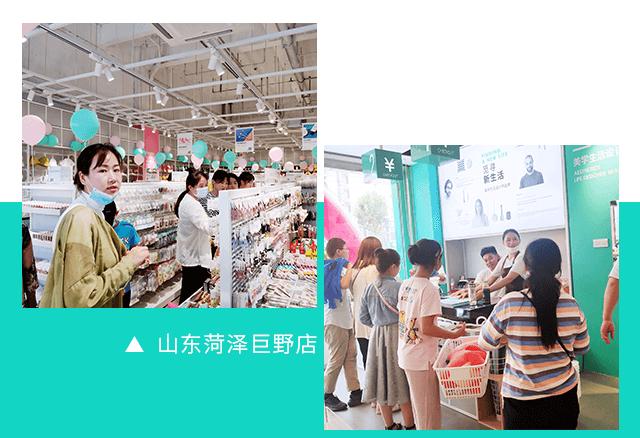 韓尚優品山東河澤巨野店盛大開業,人潮涌動