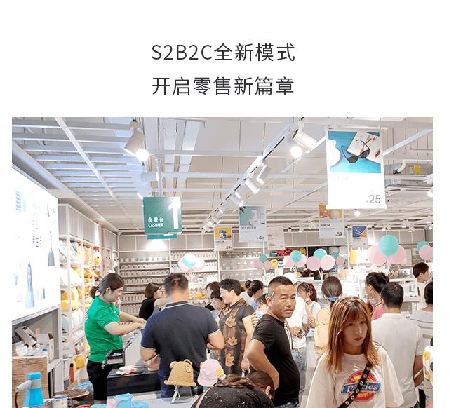 韓尚優品全新模式,開啟新零售新篇章