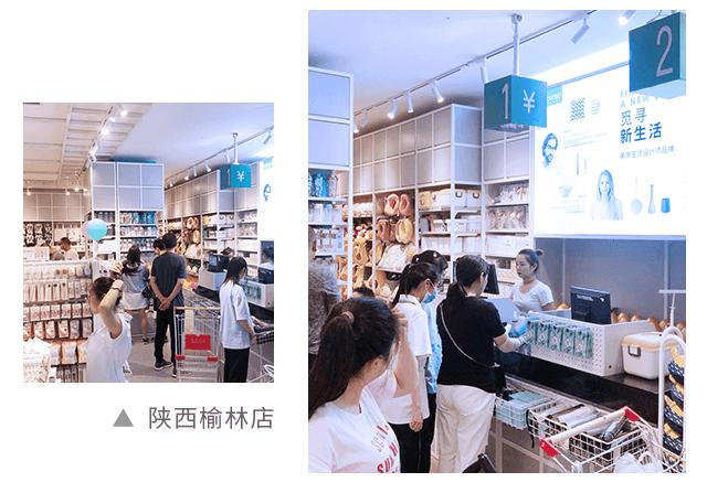 韓尚優品陜西榆林店開業人氣火爆現場