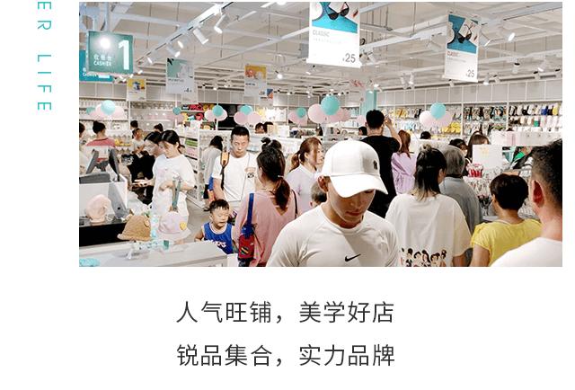 韓尚優品人氣旺鋪,美學好店,銳品集合,實力品牌