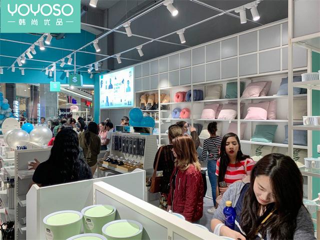 韩尚优品国际快时尚百货连锁品牌