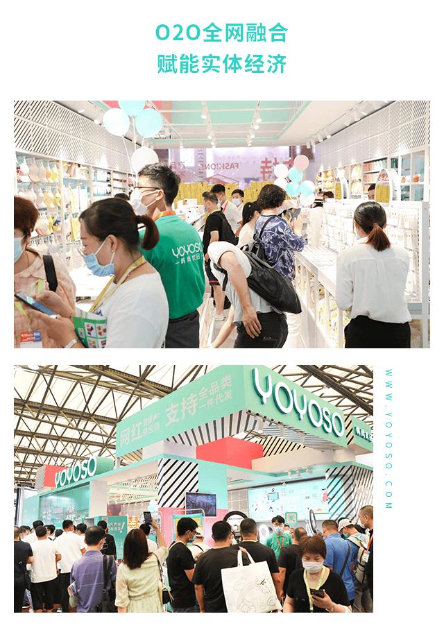 韓尚優品上海展12