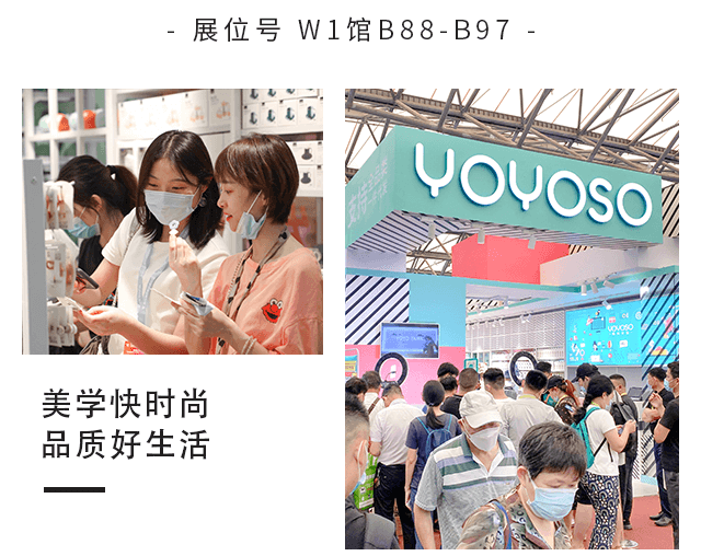 韓尚優品上海展4