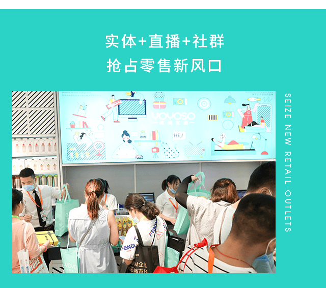 韓尚優品上海展13