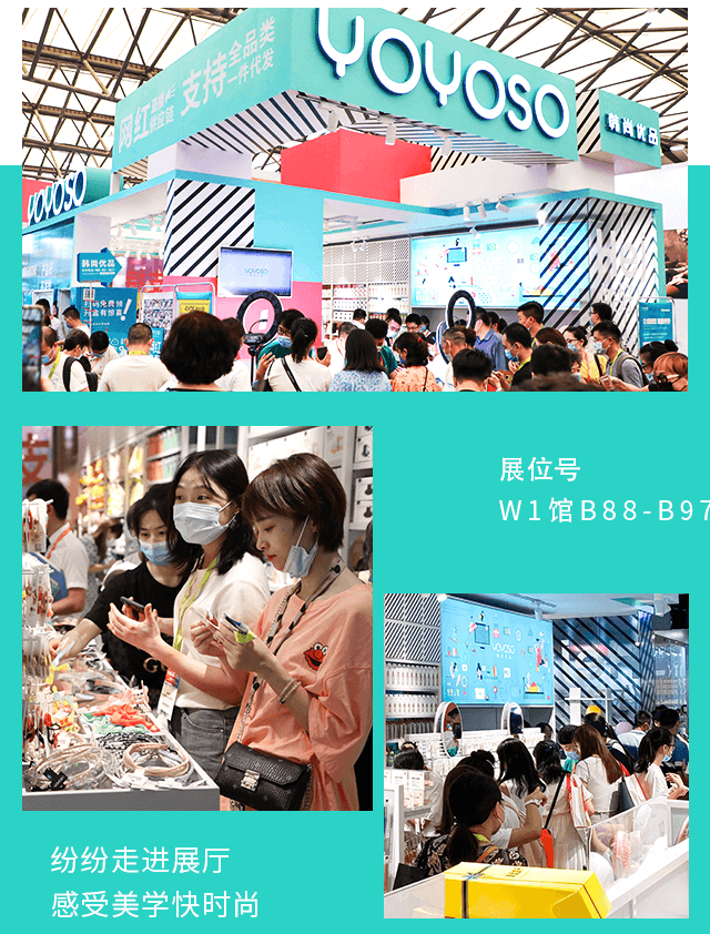 韓尚優品上海展10