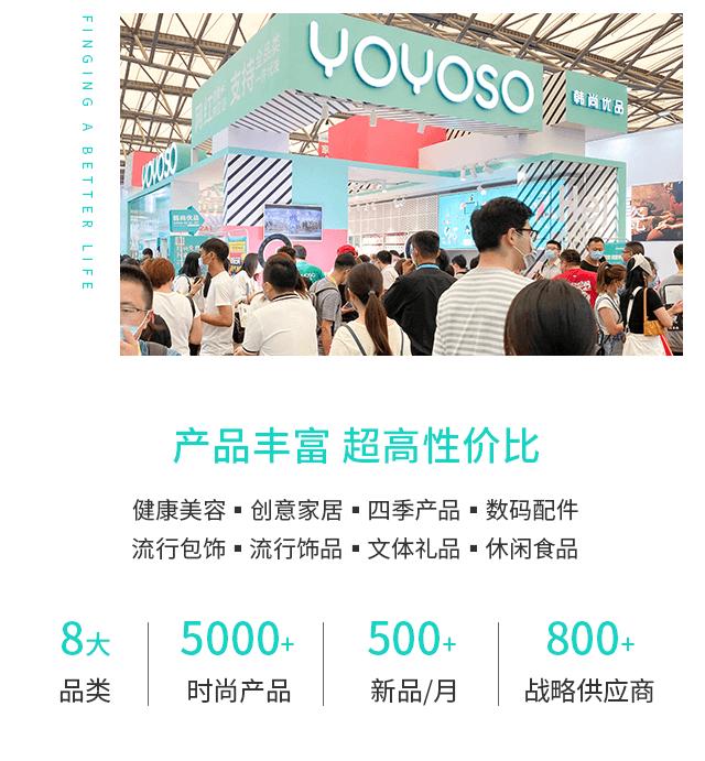 韓尚優品上海展5