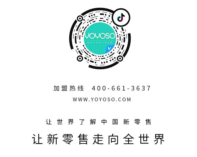 韓尚優品上海展19