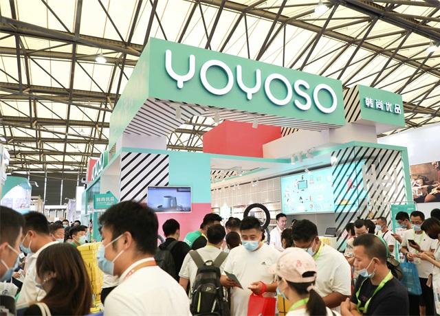 YOYOSO韓尚優品 精彩亮相第114屆中國日用百貨商品交易會