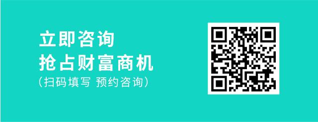 韓尚優品上海展17