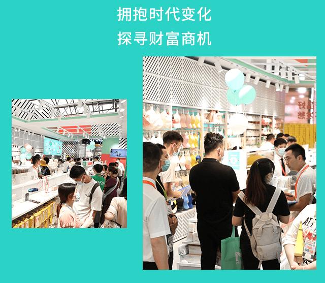 韓尚優品上海展14