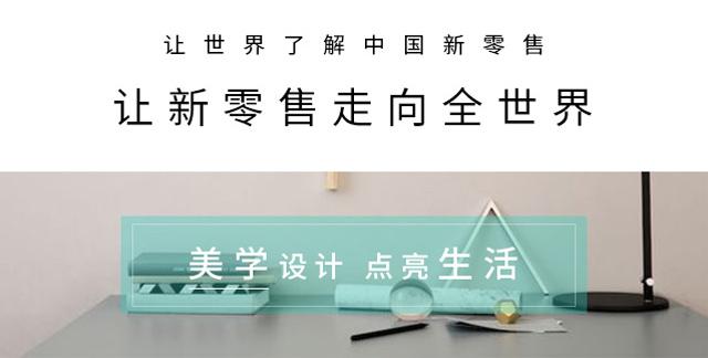 上海展韓尚優品第二天人氣17