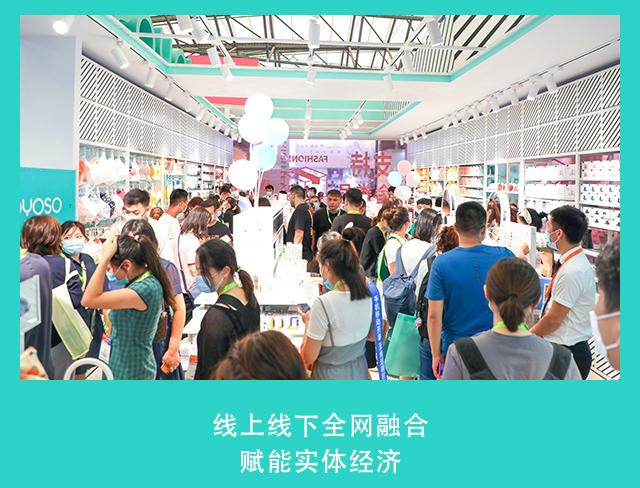 上海展韓尚優品第二天人氣7