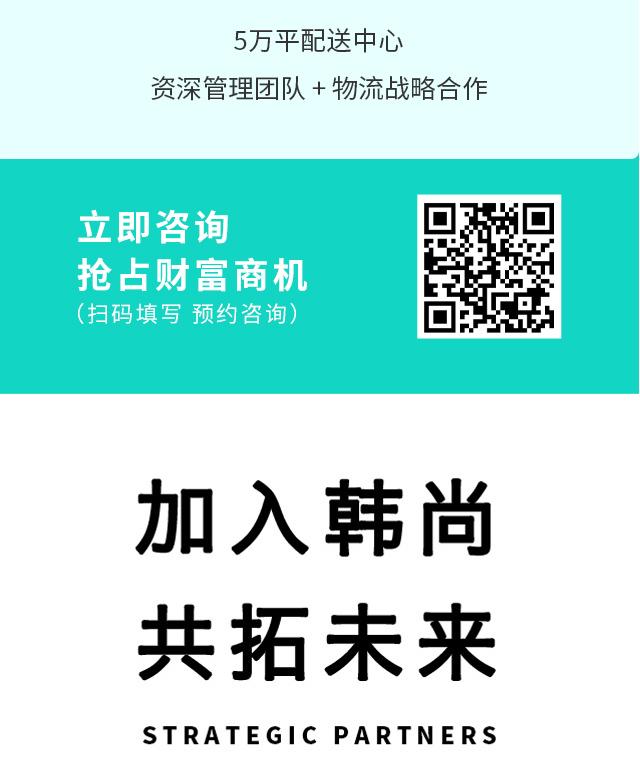 上海展韓尚優品第二天人氣14