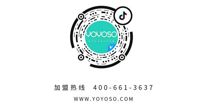 上海展韓尚優品第二天人氣16